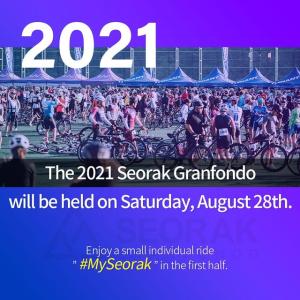 Seorak Gran Fondo, August 28th - REGISTER NOW!